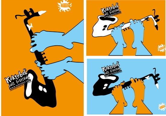 Изображение 120. Кастинг принтов для футболок SEKTA: Koktebel Jazz Fest.. Изображение № 120.