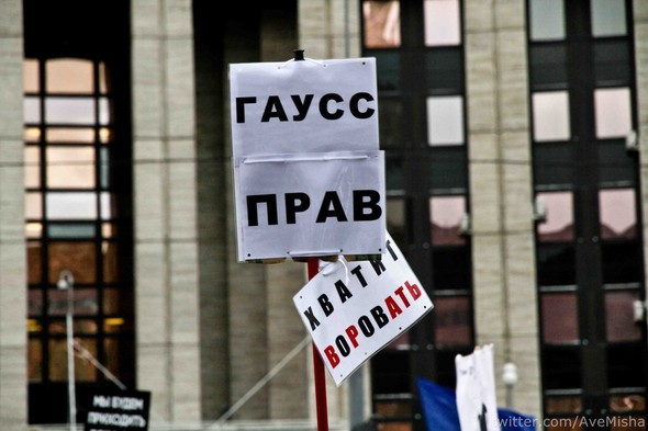 Креативные плакаты на проспекте Сахарова. Изображение № 34.
