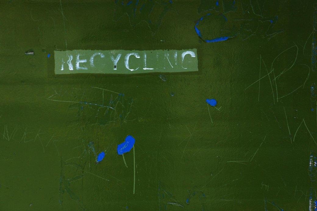 Арт-группа Recycle. Изображение № 16.