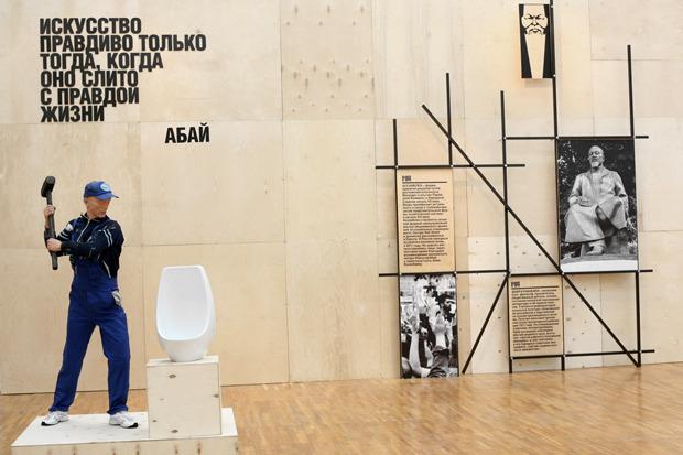 «Музей пролетарской кульутры. Индустриализация богемы». Изображение № 1.