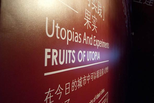 Шанхай Экспо за 2 дня. Изображение № 16.