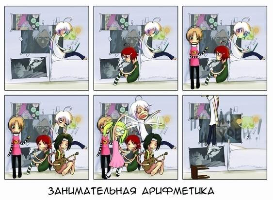 ПОЛНЫЙ ПОКА. Изображение № 5.