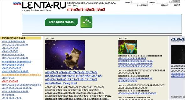 Котировка сайтов: Как заполнить любой сайт мигающими котами. Изображение №13.