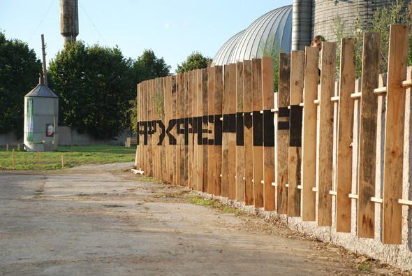 """""""Необычное Практичное"""". Архитектурный фестиваль ГОРОДА. Лето 2011. Изображение № 16."""