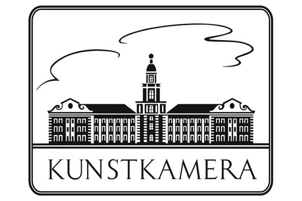 Старый логотип Кунсткамеры. Изображение № 1.