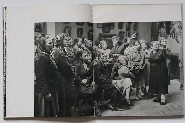 Erich Einhorn. Москва 1959. Изображение № 28.