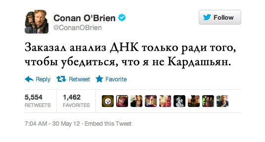 Конан О'Брайен, телеведущий и сценарист. Изображение № 13.