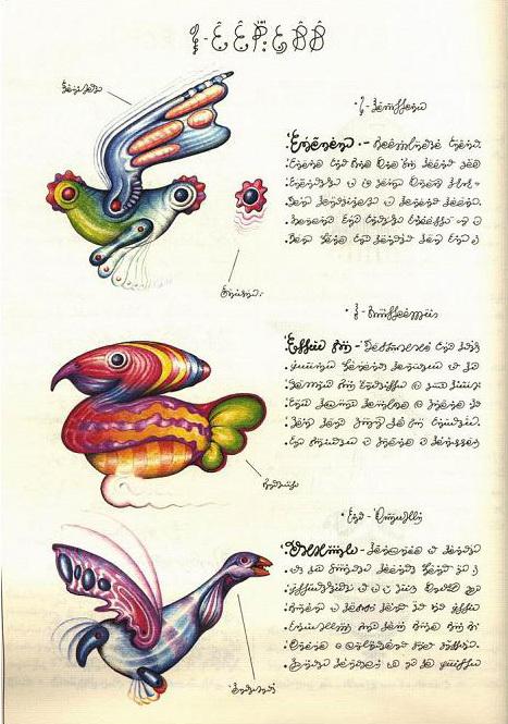 Codex Seraphinianus: книга – аномалия. Изображение № 3.