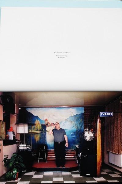 Клубная мания: 10 фотоальбомов о безумной ночной жизни . Изображение №94.
