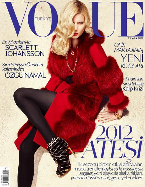 Обложки Vogue: Турция и Бразилия. Изображение № 1.