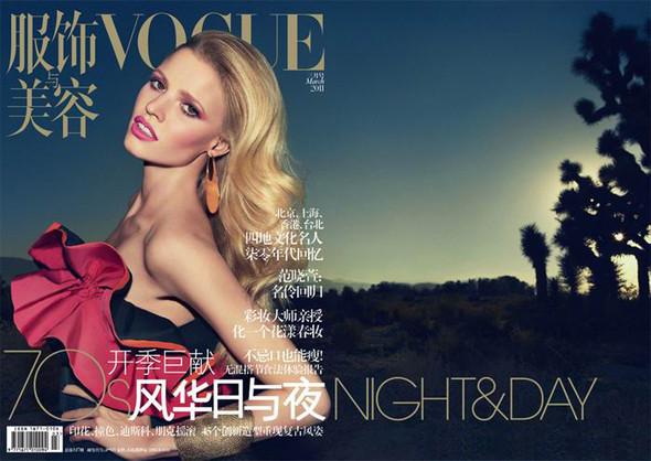 Изображение 2. Day & Night: Лара Стоун на обложках китайского Vogue.. Изображение № 2.