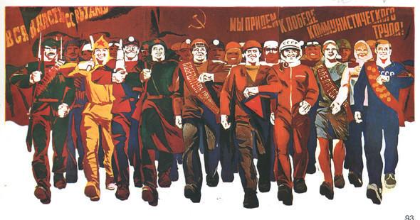 Искусство плаката вРоссии 1961–85 гг. (part. 2). Изображение № 25.