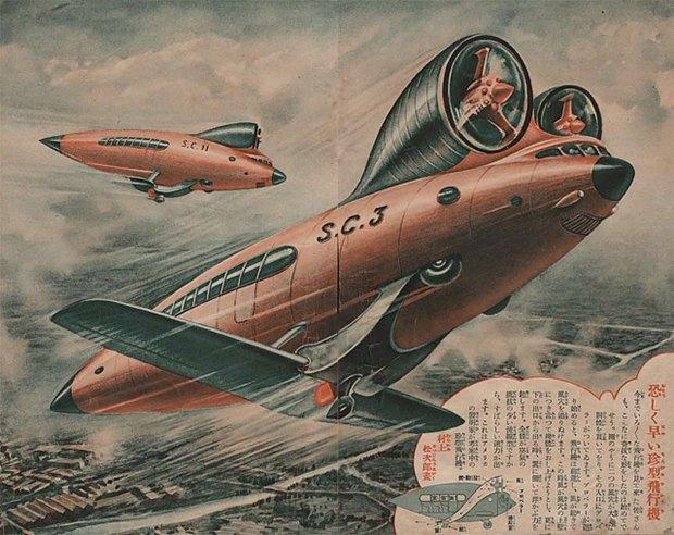 Транспорт будущего:  5 странных идей  из Японии 30-х. Изображение № 5.