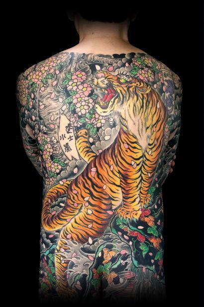 Изображение 23. Значение японских татуировок.. Изображение № 21.