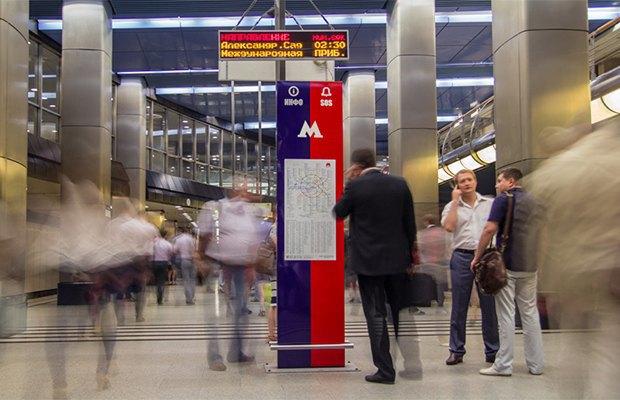 Дизайнеры о том, почему ребрендинг метро стоит своих денег. Изображение № 14.