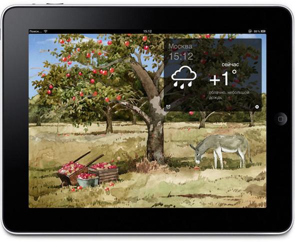 Как это устроено: Интерактивное приложение для iPad. Изображение № 1.