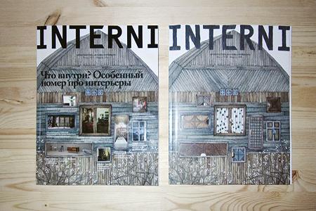 INTERNI. Изображение № 1.