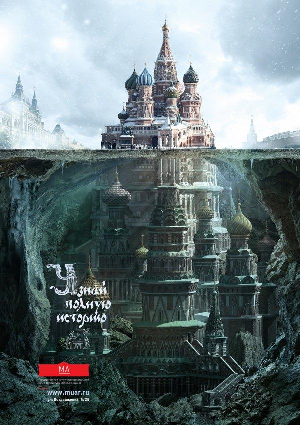 Saatchi & Saatchi разработали рекламу музея им. Щусева. Изображение № 1.