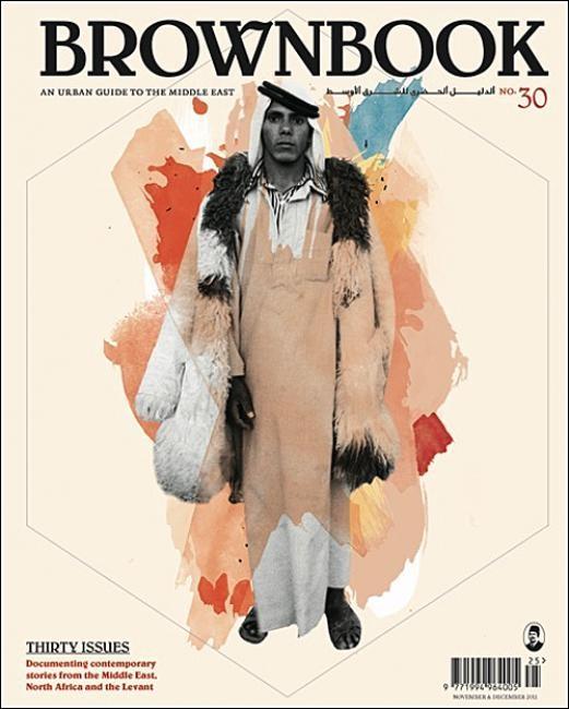 Самые красивые обложки журналов в 2011 году. Изображение № 6.