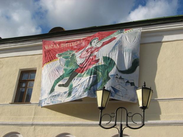 Фильм о Марке Шагале в Витебске. Изображение № 2.