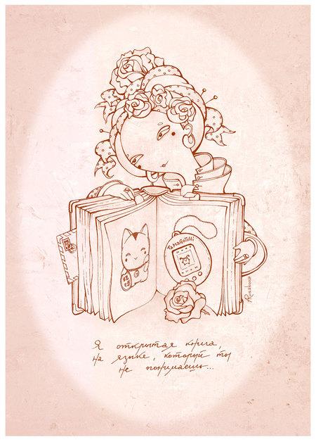 Девушки иллюстраторы. Изображение № 12.