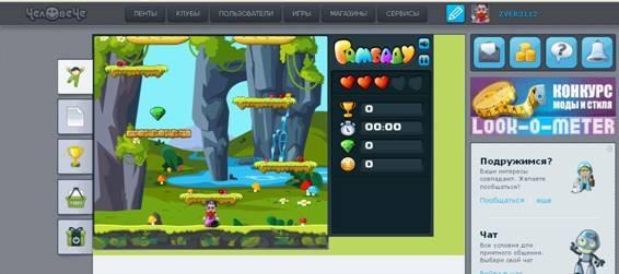 """Тебя ждут Амазонские джунгли в Online игре """"Гамбаду"""". Изображение № 1."""