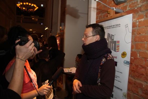В Москве прошел V Международный фестиваль актуальной анимации и медиа-искусства LINOLEUM. Изображение № 27.