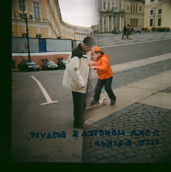 Диалоги о Диане в Петербурге - отчет. Изображение № 8.
