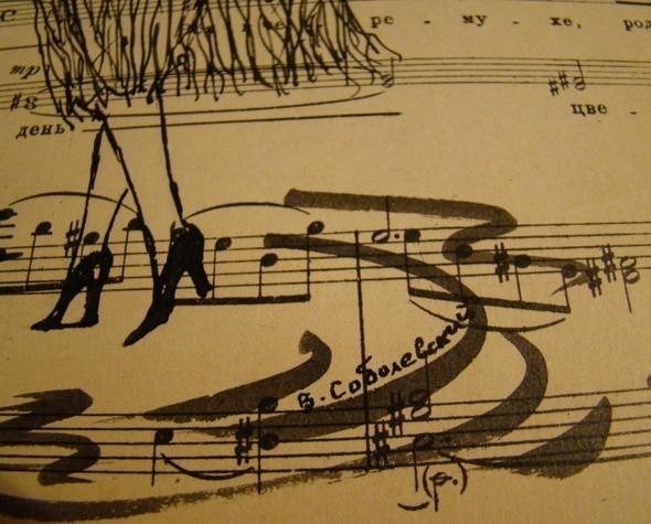 Универсальный художник - В.И. Соболевский. Изображение № 34.