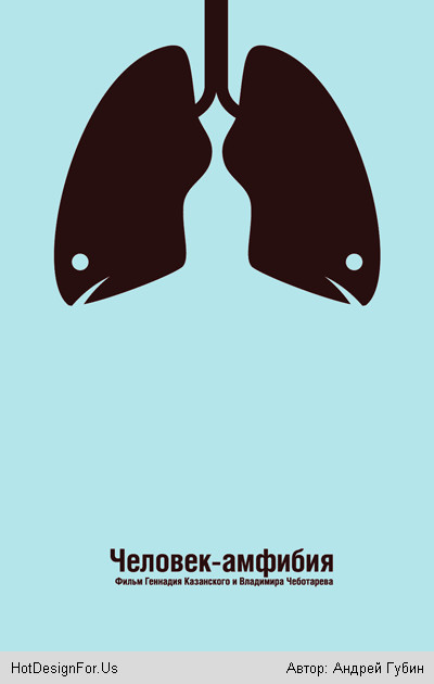 Минимализм-постеры к отечественным фильмам. Изображение № 1.