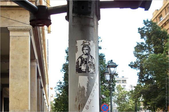 Стрит-арт и граффити Афин, Греция. Изображение № 7.