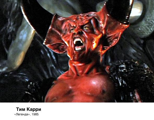 Хиро-э-вик: Дьявол. Изображение № 29.