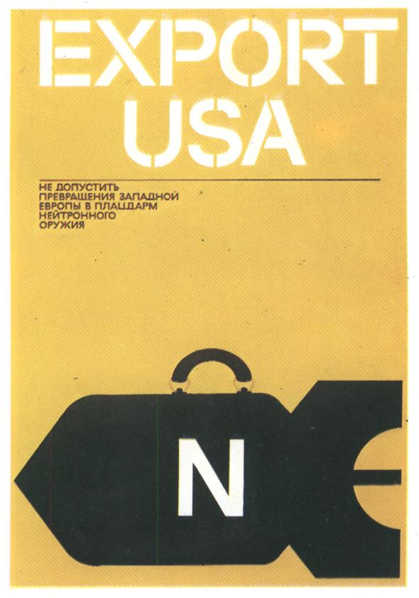 Искусство плаката вРоссии 1884–1991 (1985г, часть 4-ая). Изображение № 18.