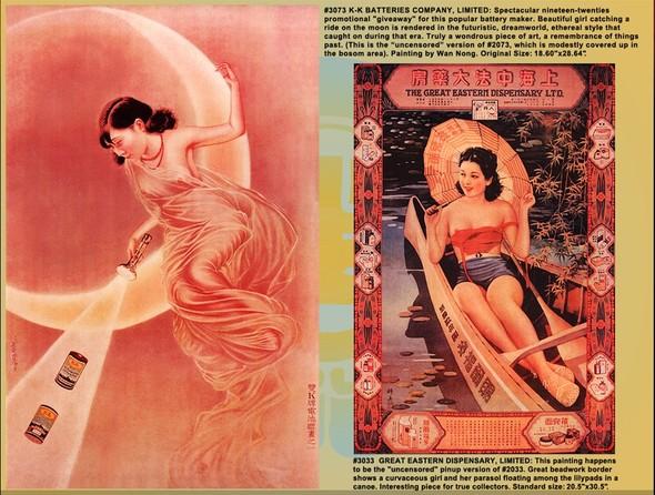 Мода и пин-ап в винтажной китайской рекламе 20-30-х годов. Изображение № 5.