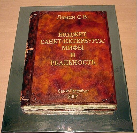 Кулинарное искусство Жанны Зубовой. Изображение № 9.