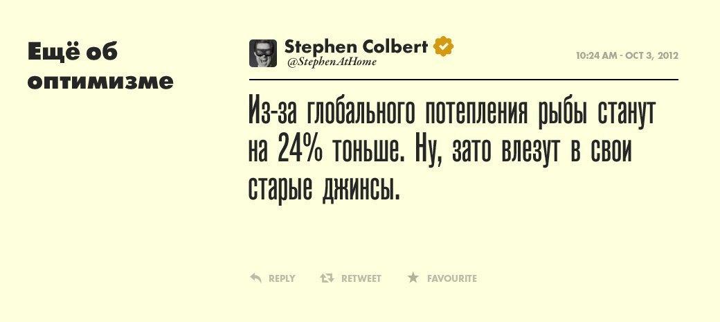 Стивен Кольбер, телеведущий . Изображение № 9.
