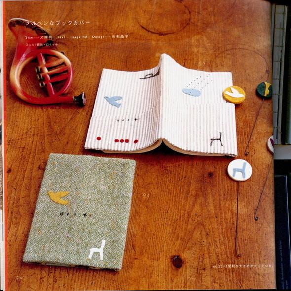 Книга для книг. Изображение № 25.