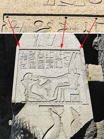 Кто построил пирамиды для египтян?. Изображение № 3.