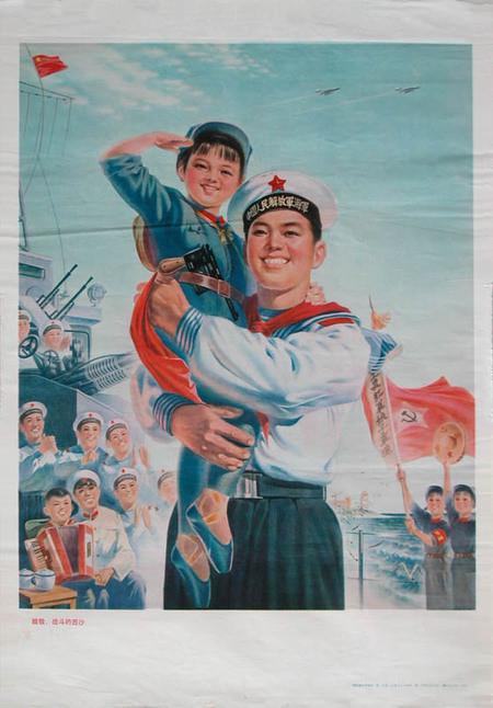 Слава китайскому коммунизму!. Изображение № 9.