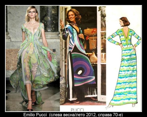 Модные традиции или где черпают свое вдохновение дизайнеры?. Изображение № 9.