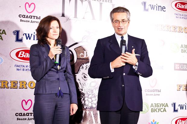 Состоялось открытие V Фестиваля итальянской кухни Buonа ITALIA. Изображение № 14.