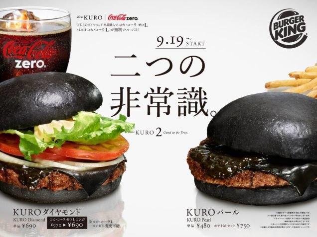 В японском Burger King создали черный бургер. Изображение № 1.