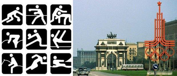 Редизайн: Новый логотип олимпийского комплекса «Лужники». Изображение № 27.