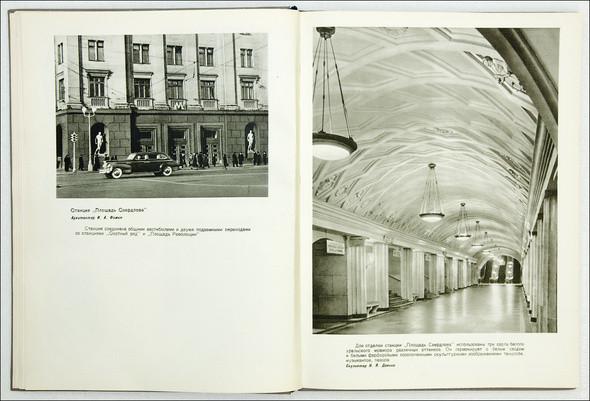 Изображение 17. Советский дизайн интерьера 50-х!.. Изображение № 18.