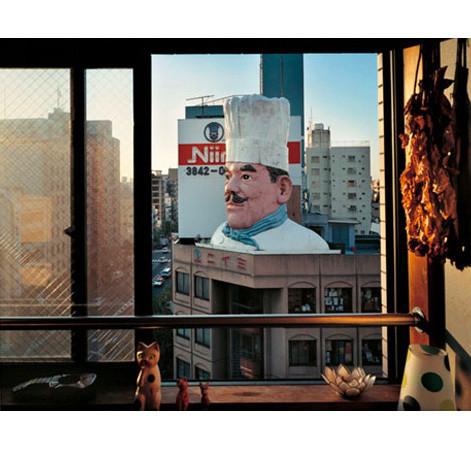 Большой город: Токио и токийцы. Изображение № 194.