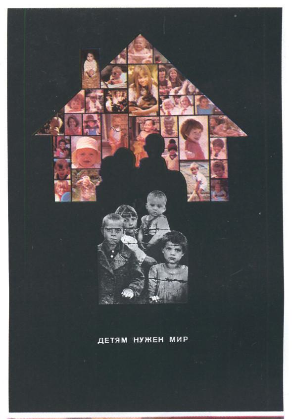 Искусство плаката вРоссии 1884–1991 (1985г, часть 5-ая). Изображение № 30.