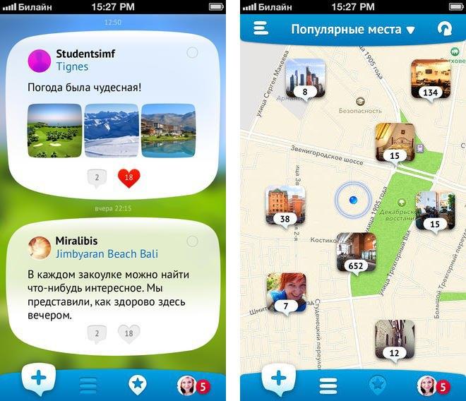 Студия Артемия Лебедева выпустила приложение-конкурента Foursquare . Изображение № 3.