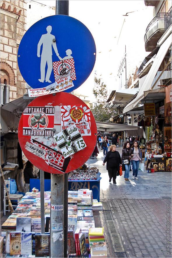 Стрит-арт и граффити Афин, Греция. Изображение № 13.