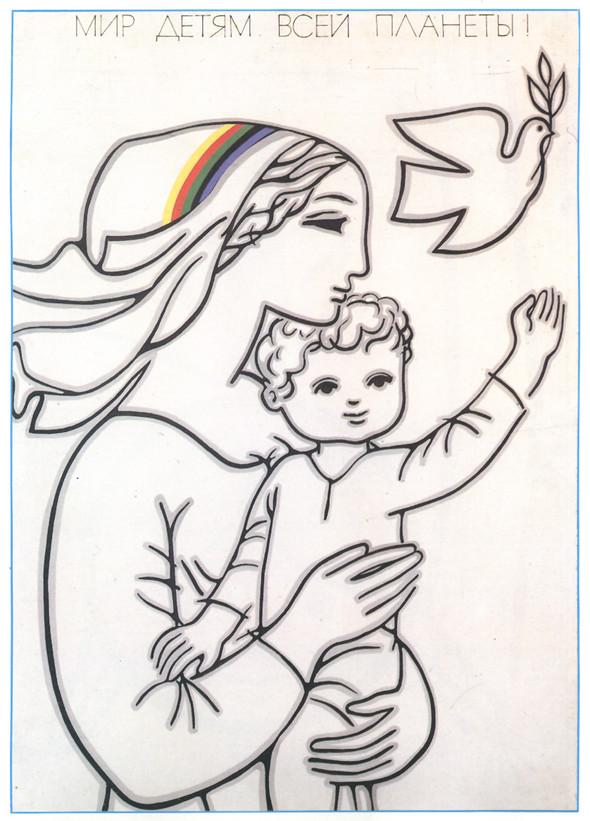 Искусство плаката вРоссии 1884–1991 (1985г, часть1-ая). Изображение № 1.