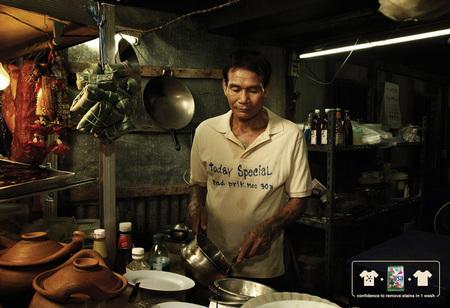 Улыбчивая реклама отАнушай Сечарунпутонг. Изображение № 4.